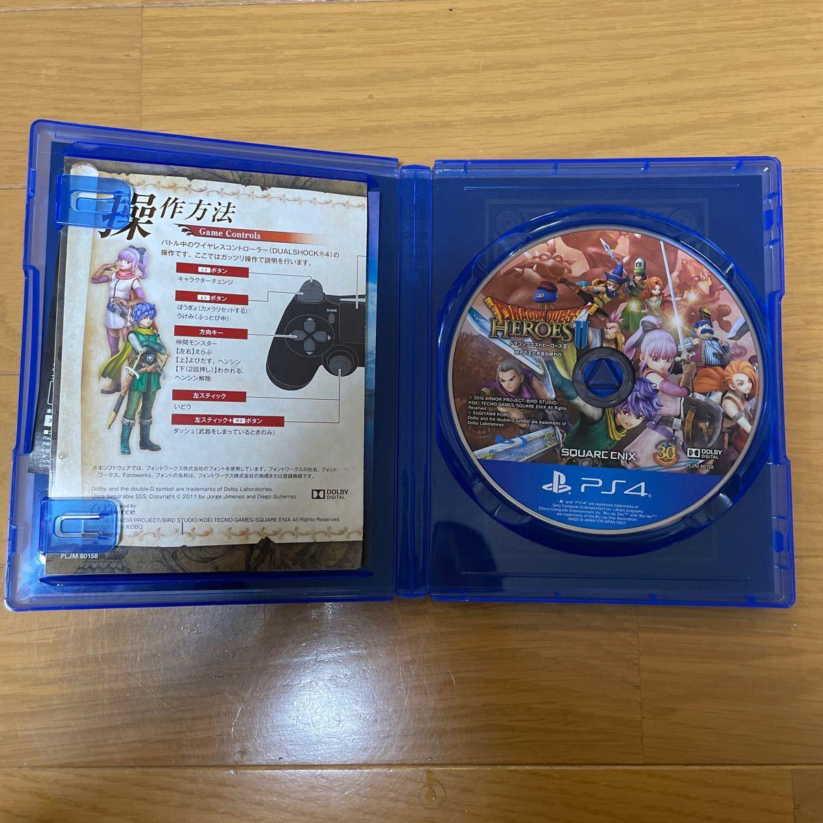 ☆チシャ様☆【PS4】 ドラゴンクエストヒーローズII 双子の王と予言の終わり