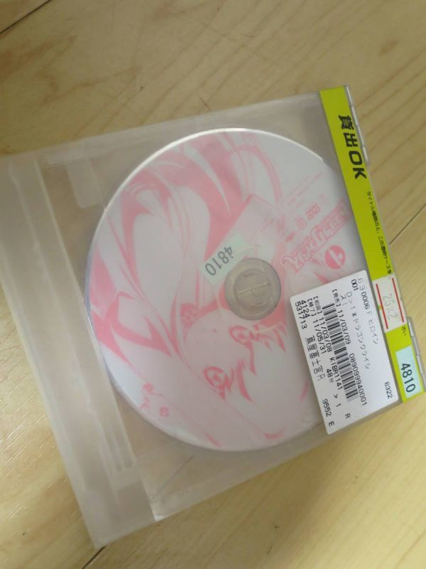 レンタル版 DVD ドラゴンクライシス! Dragon Crisis 全6巻 レンタル落ち ケース無し発送 送料無料