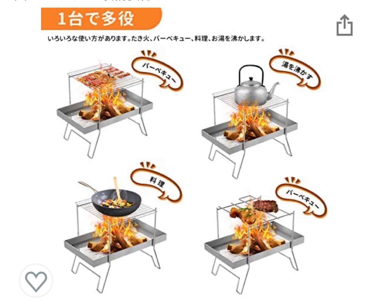 バーベキューコンロ焚火台 焚き火台 BBQコンロ バーベキューコンロ1台多役 折りたたみ 収納袋 BBQ