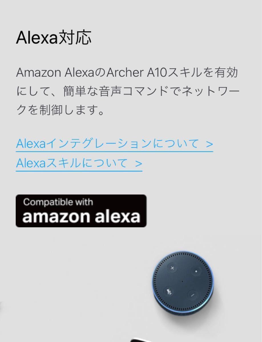新品! TP-LINK Archer A10 無線LANルーター