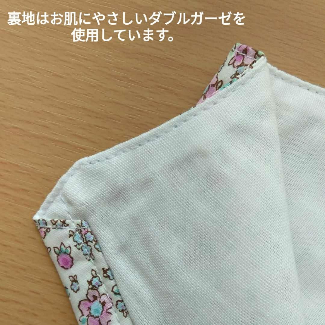 ハンドメイドインナー インナーガーゼ インナーカバー 立体インナー 普通サイズ ピンクのバラ柄