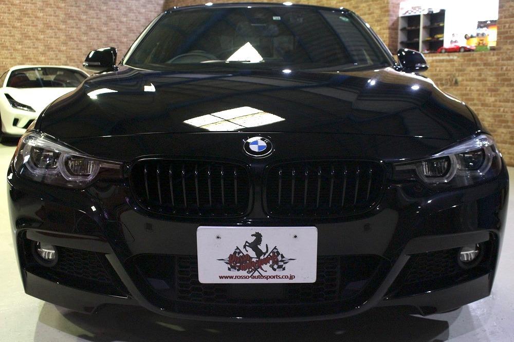 2018y BMW 3シリーズ 320d Mスポーツエディションシャドー限定車 33000キロ 黒革 1オーナー_画像4