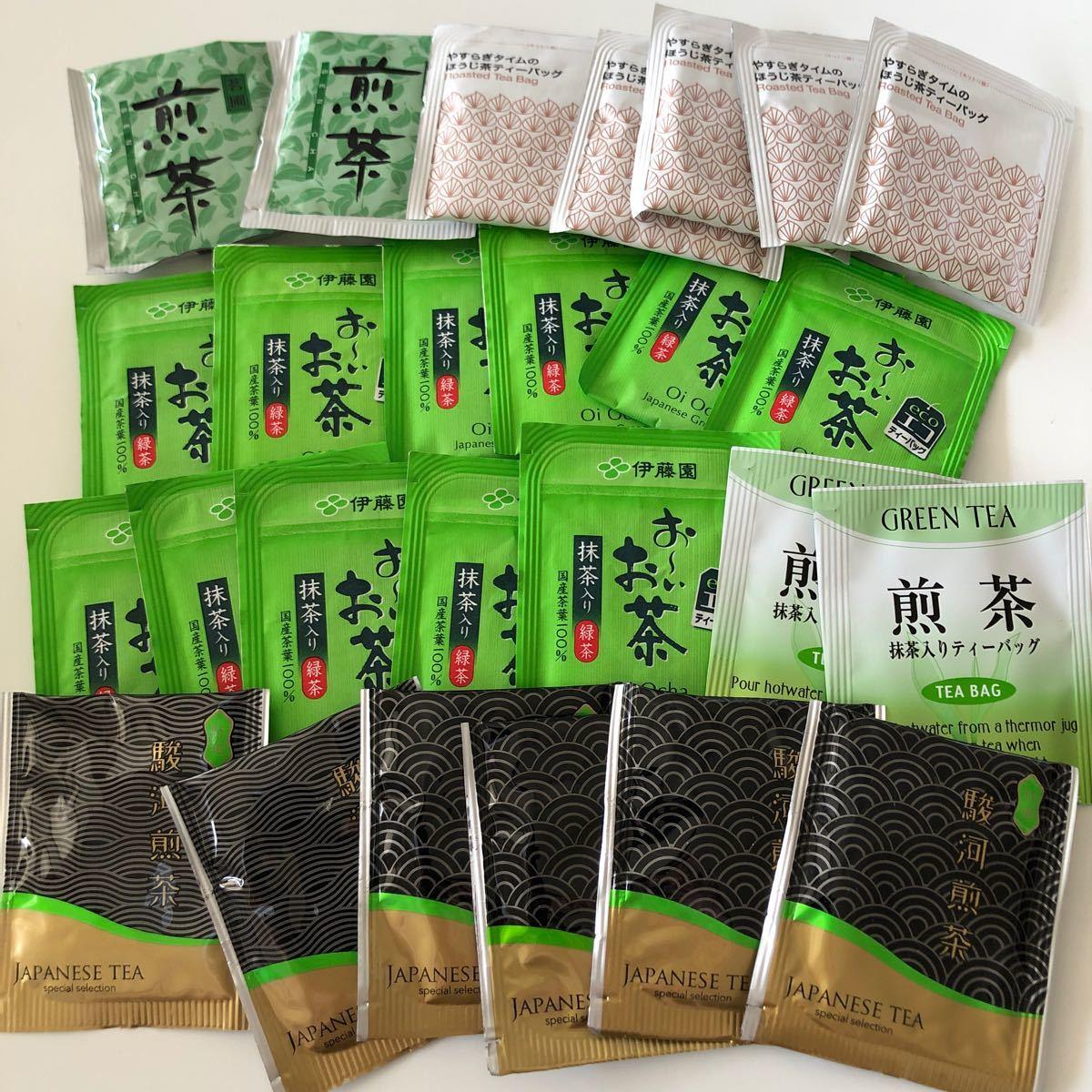 お茶 煎茶 ほうじ茶緑茶 ティーバッグ26個
