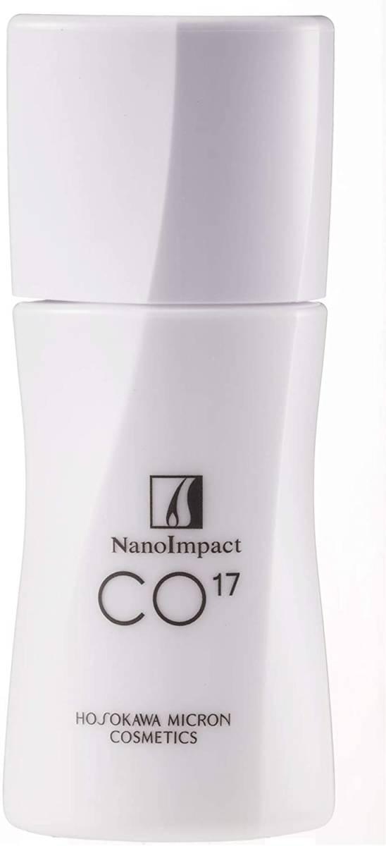 ◆中古品(お試し用) ホソカワミクロン二点セット 薬用ナノインパクトCo17(残量約20%)/薬用ナノインパクトシャンプー(残量約30%)_画像1