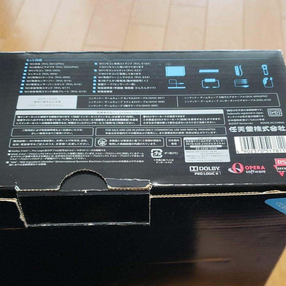Nintendo Wii RVL-S-KJ 本体 任天堂 ウィー