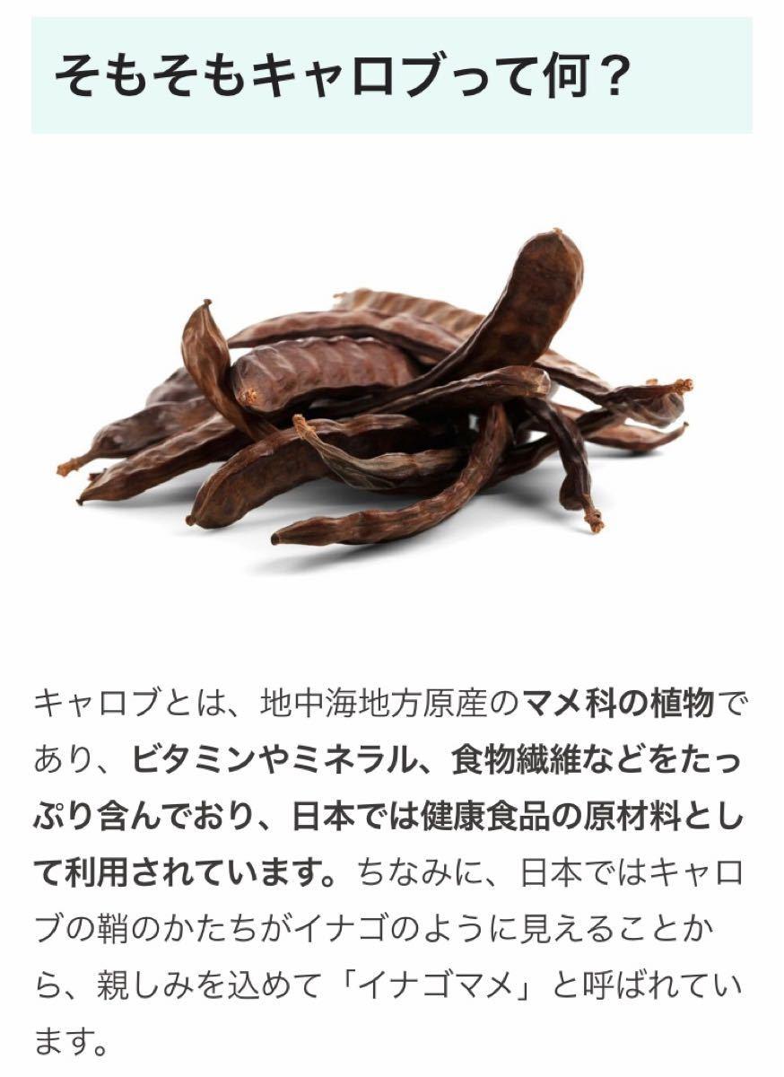 おいしいハーブティー 新商品 キャラメル&ソルト30TB 生活の木