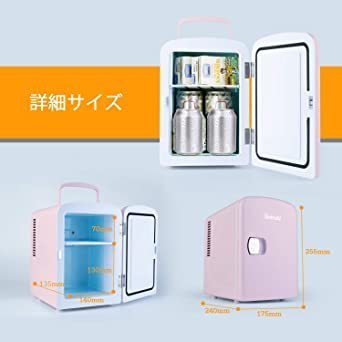 02ピンク AstroAI 冷蔵庫 小型 冷温庫 ミニ冷蔵庫 4L 化粧品 小型でポータブル 家庭 車載両用 保温 保冷 2電源_画像3