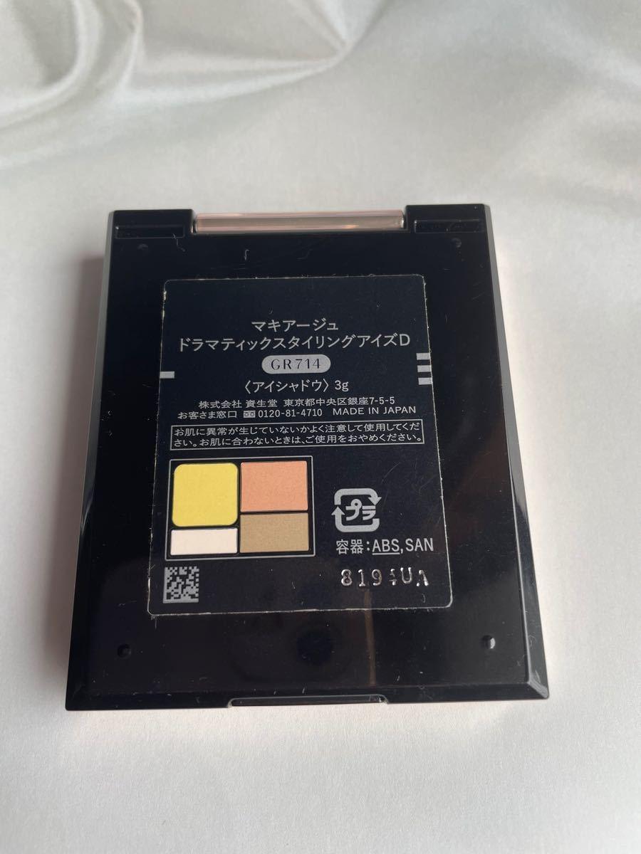 マキアージュ ドラマティックスタイリングアイズD GR714