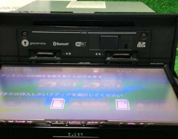 高級 AVN-SZX04i 9インチ イクリプス Bluetooth Audio DVD再生 CD録音 フルセグTV SDナビ アンテナ付属 9型 デカナビ メモリーナビ_画像4
