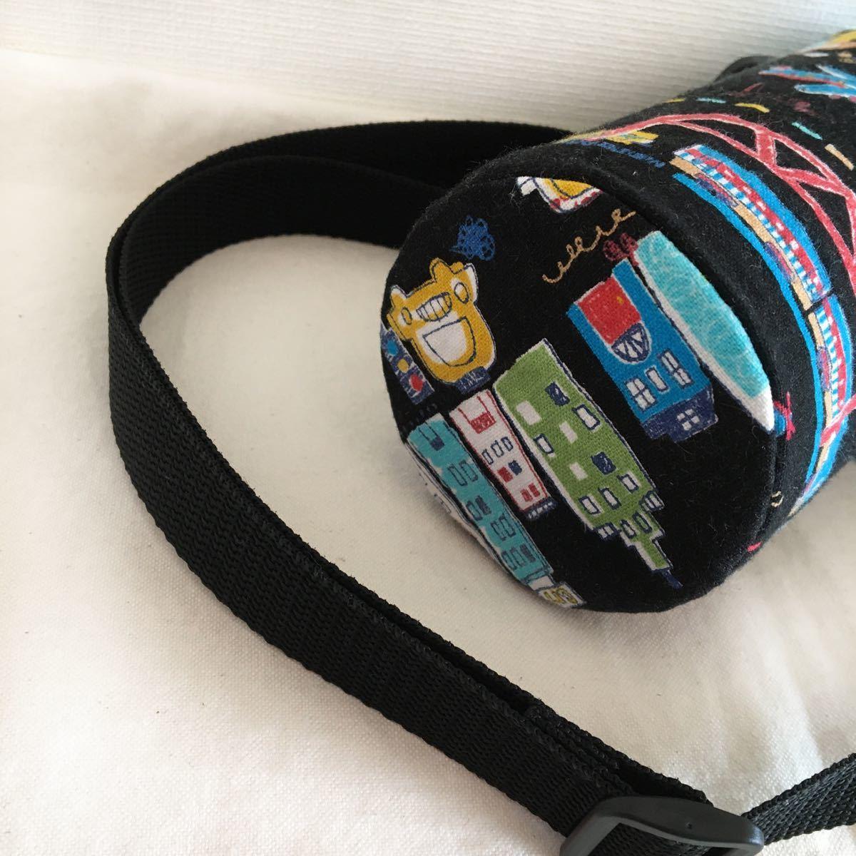 水筒カバー 水筒 カバー  サーモス THERMOS 600