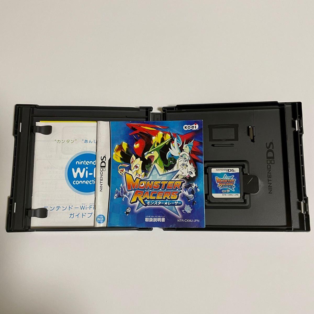 ds モンスターレーサー DSソフト ニンテンドー 任天堂