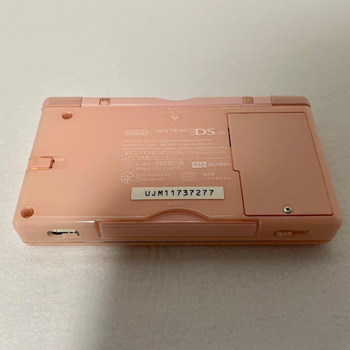 ニンテンドーDS Lite 本体 Nintendo DS Lite DSライト ドラえもん サモンナイト ソフト セット 充電器