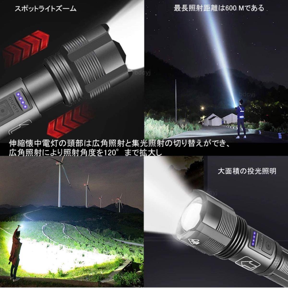 懐中電灯Led ライト ズーム led懐中電灯 強力 軍用 最強 ハンディライト