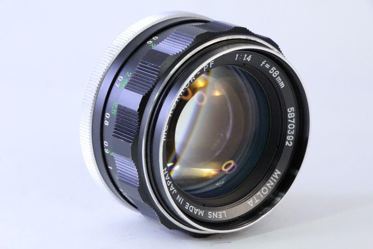 実用★ミノルタ MINOLTA MC ROKKOR-PF 58mm F1.4★くもり★9574_画像1