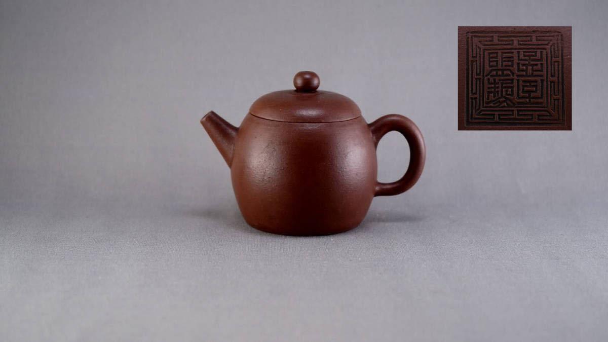 0808-4 唐物 朱泥 急須 在銘 孟臣監製 煎茶道具 中国古美術 古玩 中国アンティーク サイズ:横10.8cmx高さ7.5cm