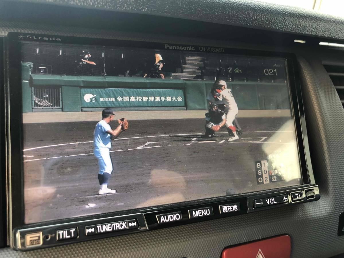 「個人出品 ビークル社製キャンピングカー オプト ハイエースバン 車中泊 バンコン H19 89,500km」の画像3