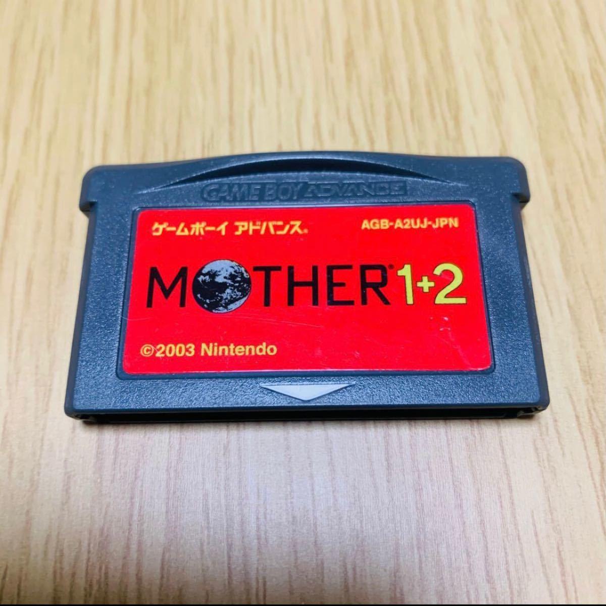 GBA MOTHER1+2 ゲームボーイアドバンス