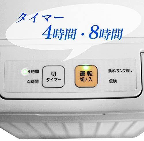 ロングセラー _アイリスオーヤマ 衣類乾燥コンパクト除湿機 タイマー付 静音設計 除湿量 2.0L デシカ Y12299_画像5