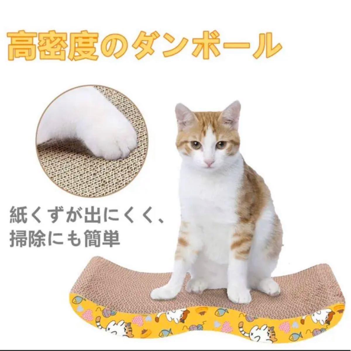 猫 爪とぎ ダンボール 爪磨き