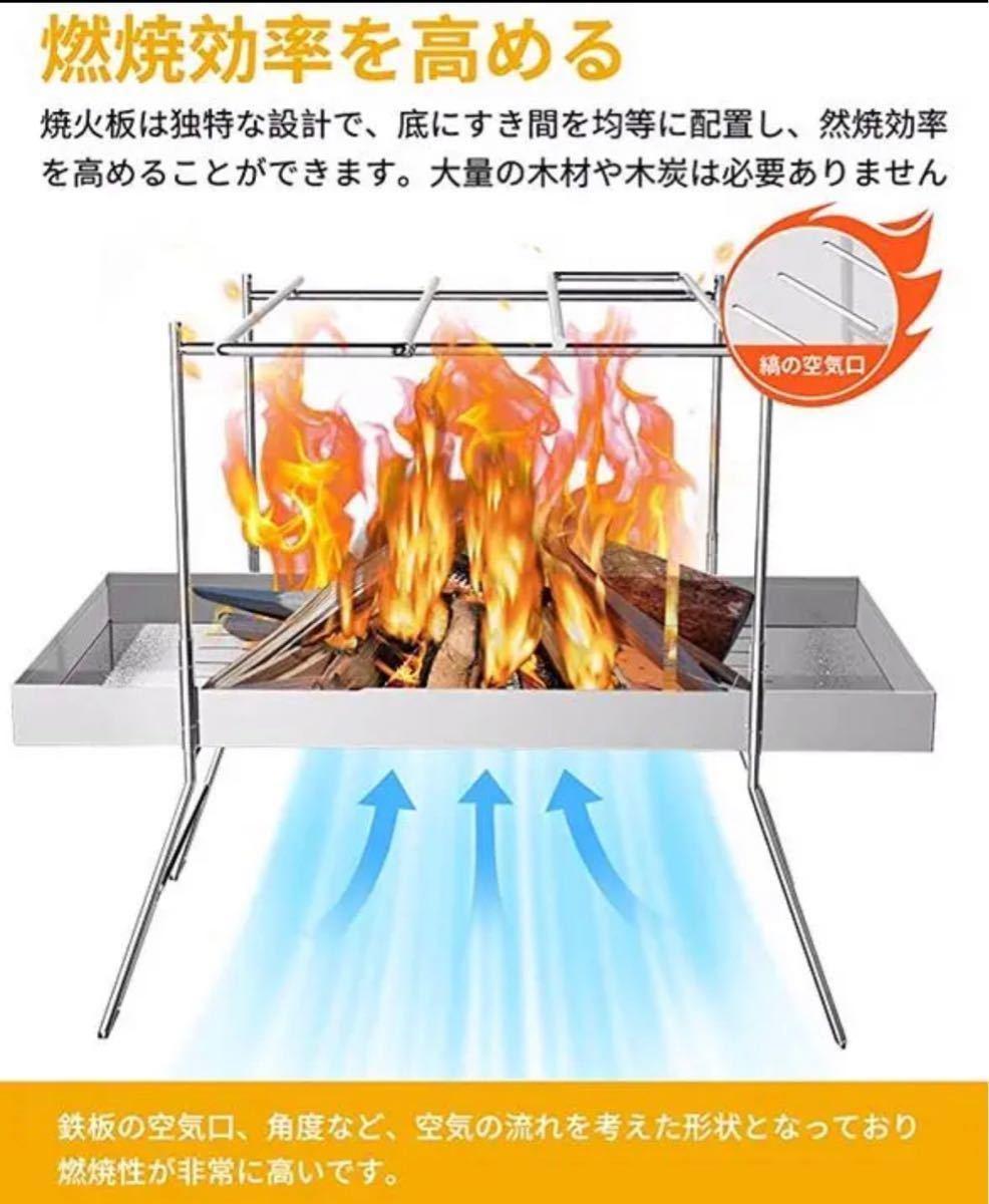 焚き火台 バーベキューコンロ 折りたたみ式 ステンレスピコグリル 1台多役