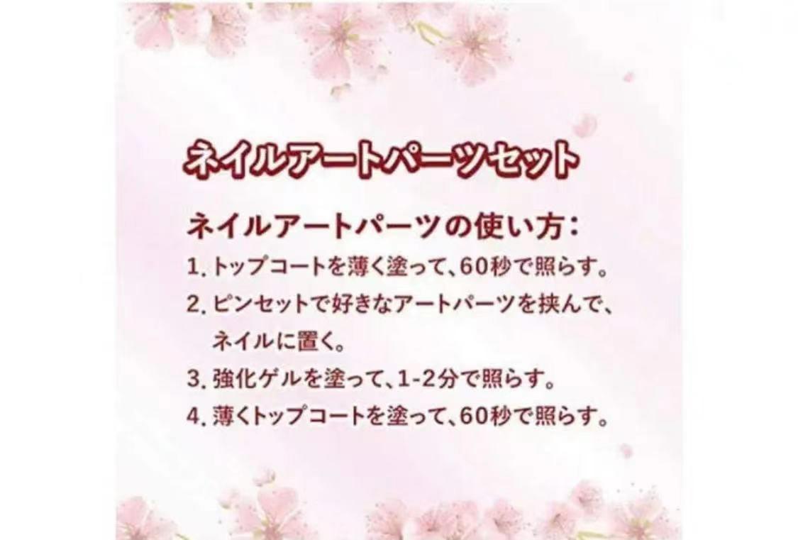 【新品】【5点】ラインストーンセット☆デコ用セルフネイル☆ネイルアートパーツ
