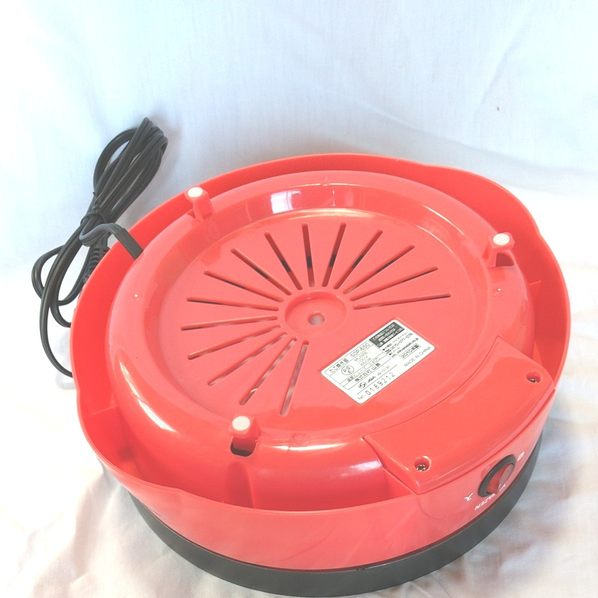 YAMAZENたこ焼き器 SOP-650(R) 送料無料