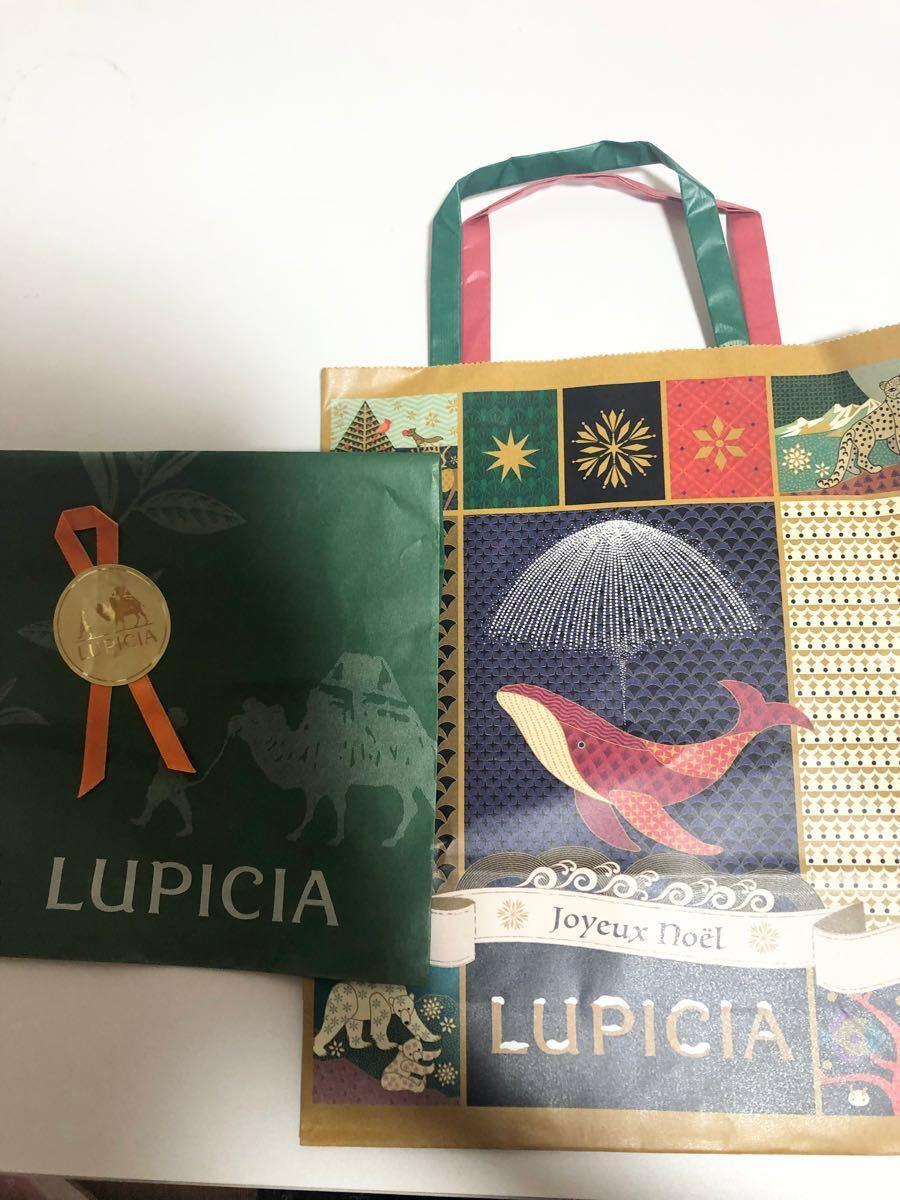 LUPICIA ルピシア ロゼロワイヤル 未開封 フレーバーティー ギフト包装 紙袋ラッピング一式付き セット売り