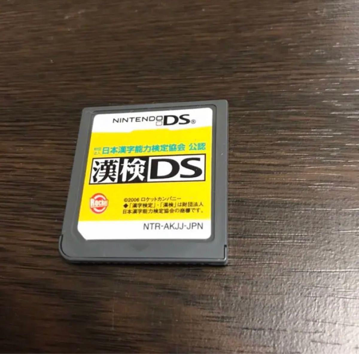 任天堂 漢検DS ゲームソフト 漢検 脳トレ 任天堂DS DSソフト