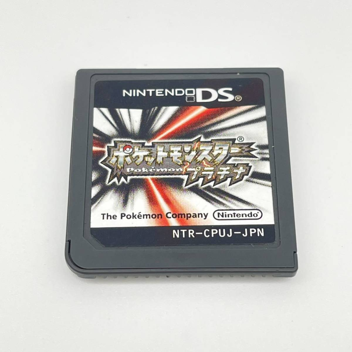 ★中古品★ 即納 ポケットモンスター プラチナ ポケモン Nintendo Pokemon 任天堂 ニンテンドー DSソフト