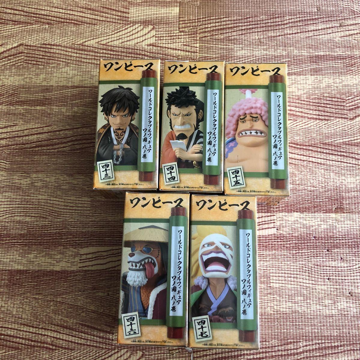 ワンピース ワールドコレクタブルフィギュア     ワノ国8 5種セット