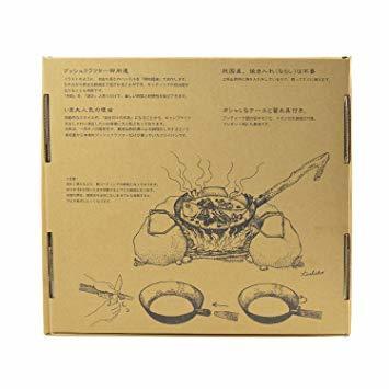 (特価) シルバー Bush Craft(ブッシュクラフト) F0680 たき火フライパン 深め 10-03-orig-0006_画像7