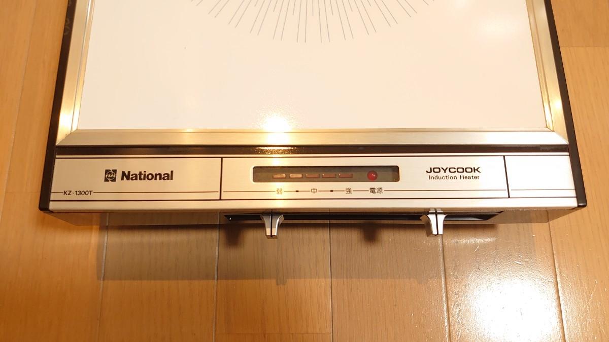 National KZ-1300T JOYCOOK IHクッキングヒーター
