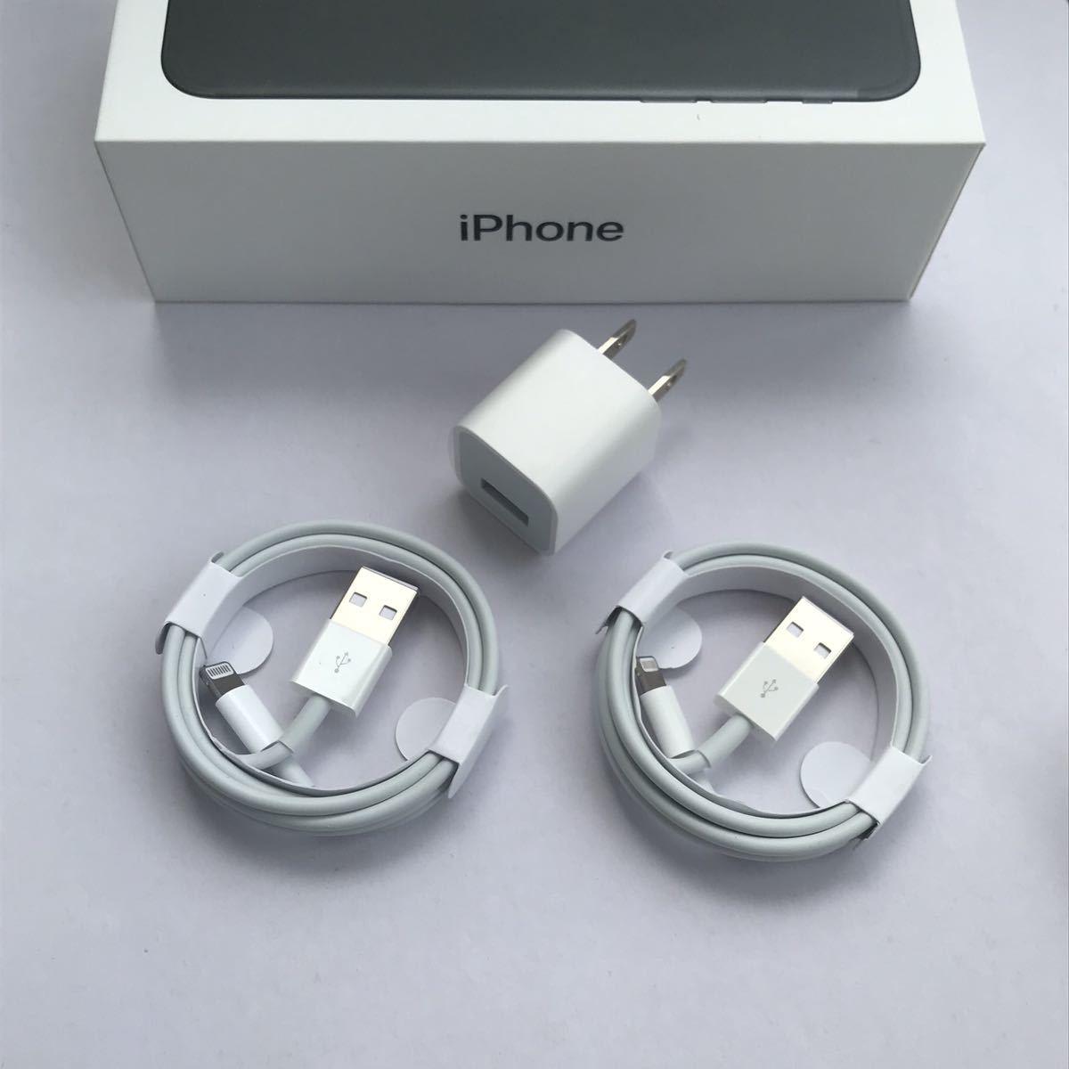 iPhone 充電器 充電ケーブル コード lightning cable 3点 ライトニングケーブル 充電ケーブル 格安 SALE セール