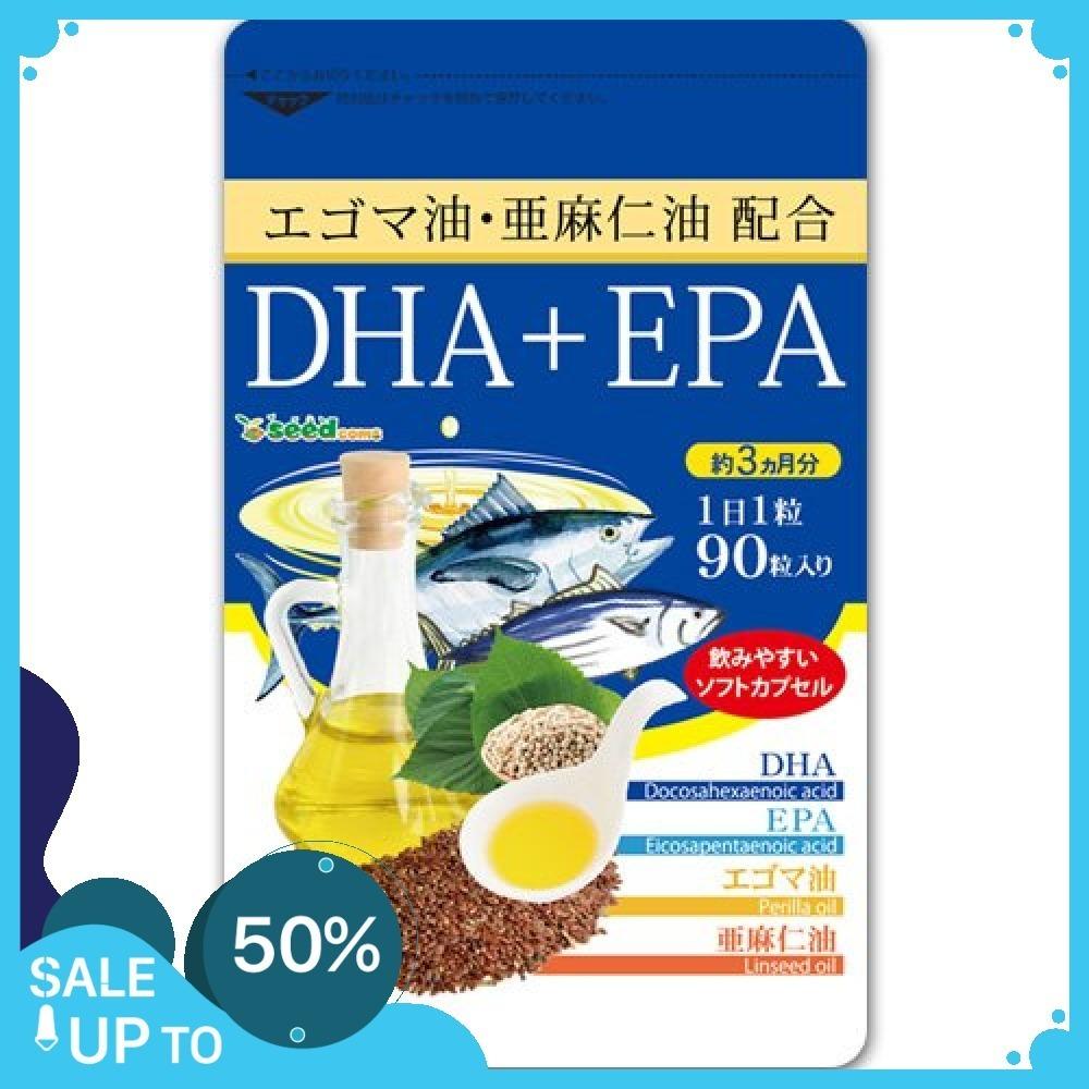 新品 約3ヶ月分/シードコムス/亜麻仁油/エゴマ油配合/DHA+EPA/サプリメント/約3ヶ月分/90粒/青魚/美容/GW82_画像1