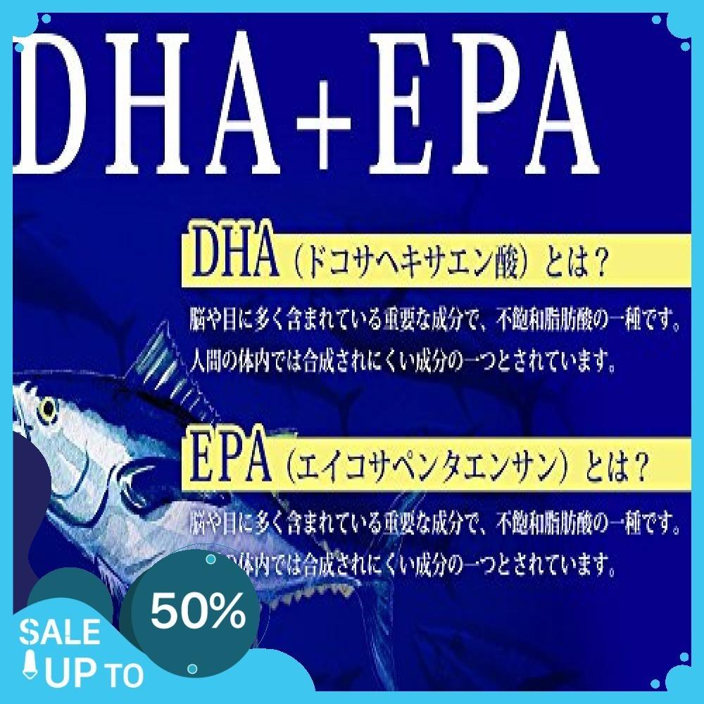新品 約3ヶ月分/シードコムス/亜麻仁油/エゴマ油配合/DHA+EPA/サプリメント/約3ヶ月分/90粒/青魚/美容/GW82_画像7