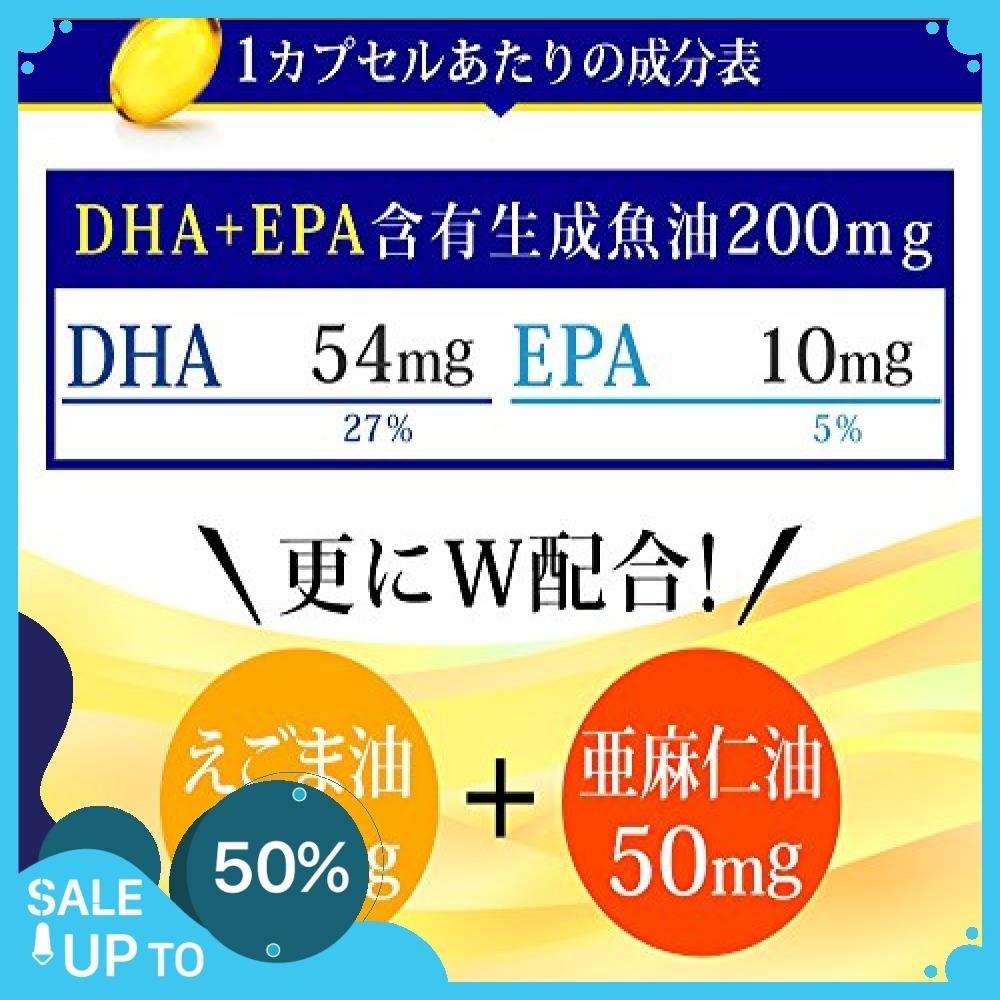 新品 約3ヶ月分/シードコムス/亜麻仁油/エゴマ油配合/DHA+EPA/サプリメント/約3ヶ月分/90粒/青魚/美容/GW82_画像3
