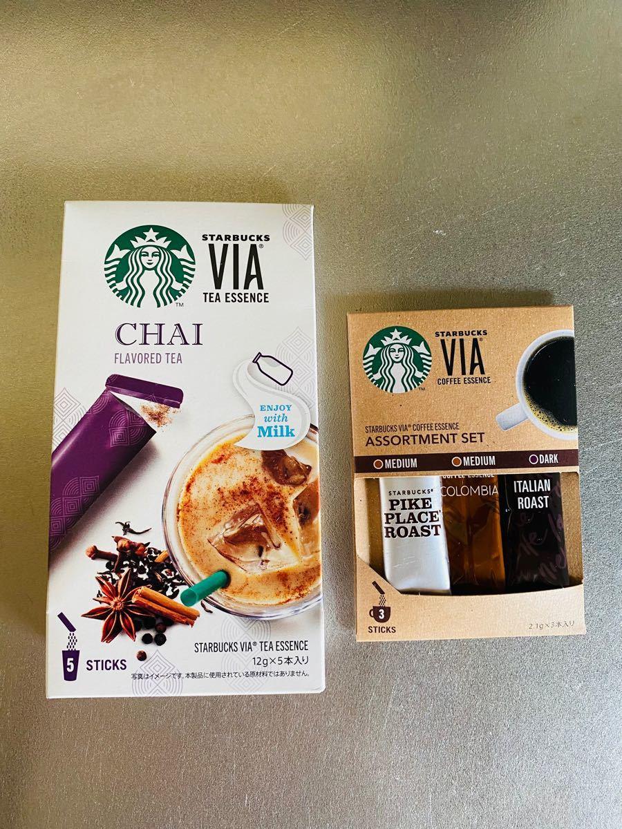 スターバックス VIA CHAI コーヒーステックセット スタバ