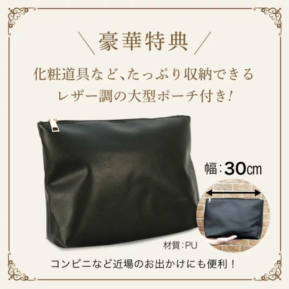 トートバッグ レザーバッグ レディースショルダーバッグ ハンドバッグ 肩掛け 2wayバッグ クラッチバッグ バッグ 可愛い