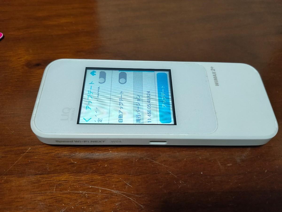 Wi Fi NEXT W04 楽天UN-LIMIT対応 SIMフリー