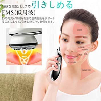 美顔器 LED美容器 LED光エステ EMS振動 ラジオ波 EMS微電流 多機能美顔器 たるみ リフトアップ 美肌 保湿 抗老化_画像3