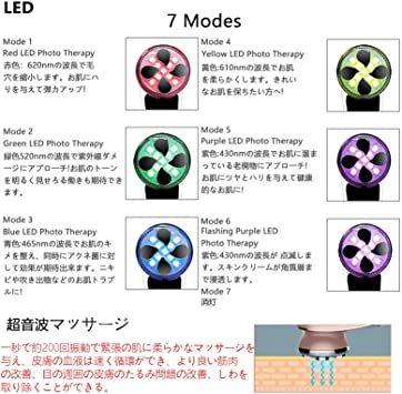 美顔器 LED美容器 LED光エステ EMS振動 ラジオ波 EMS微電流 多機能美顔器 たるみ リフトアップ 美肌 保湿 抗老化_画像6