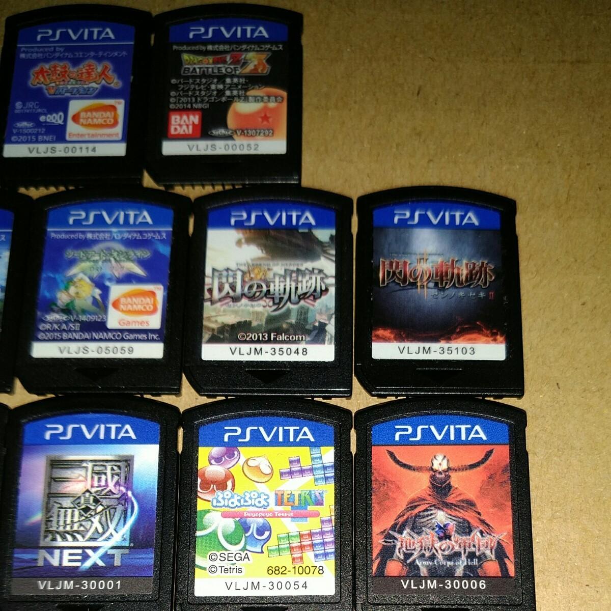 動作確認済み PS Vita 22本セット まとめ売り 被り無し マインクラフト 三國志 テラリア 進撃の巨人 ぷよぷよ など