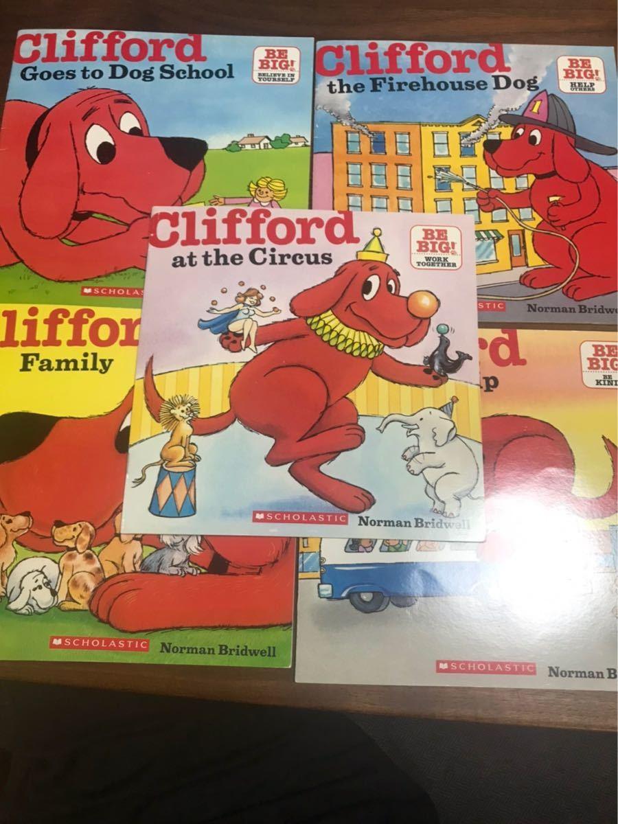 子供英語絵本 Clifford クリフォード 5冊セット