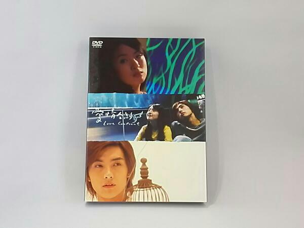 [愛情合約~LOVE CONTRACT~DVD-BOX] マイク.ハー/アリエル.リン ディズニーグッズの画像