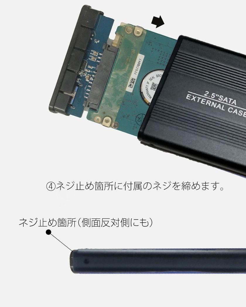 EB高速 USB3.0 HDD ケース 外付け 2.5インチ ハードディスク