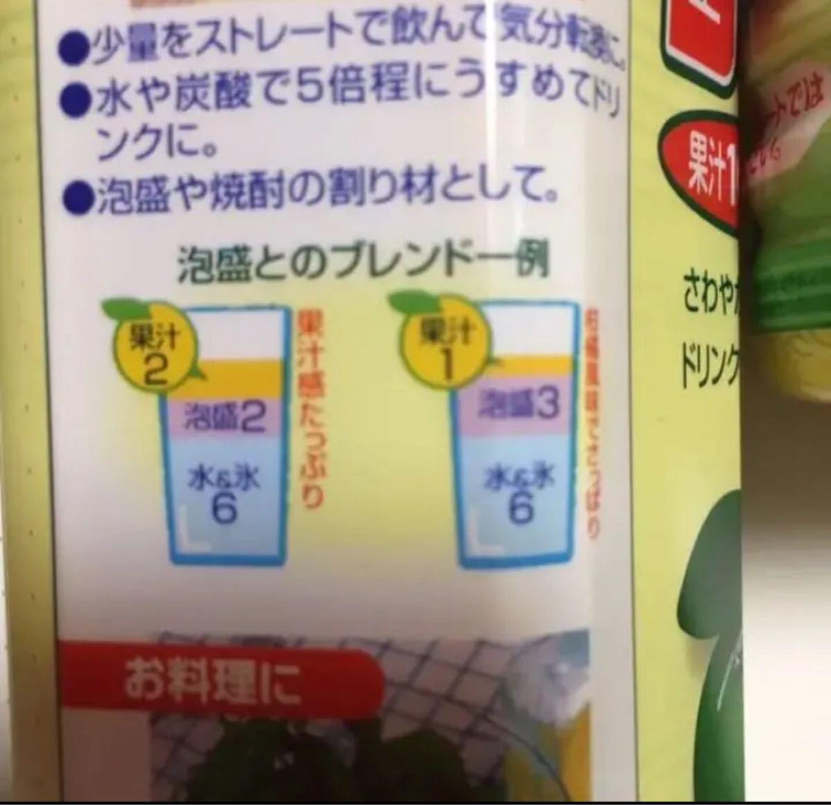 沖縄バヤリース / シークワーサー入り四季柑(しきかん)500ml×4本