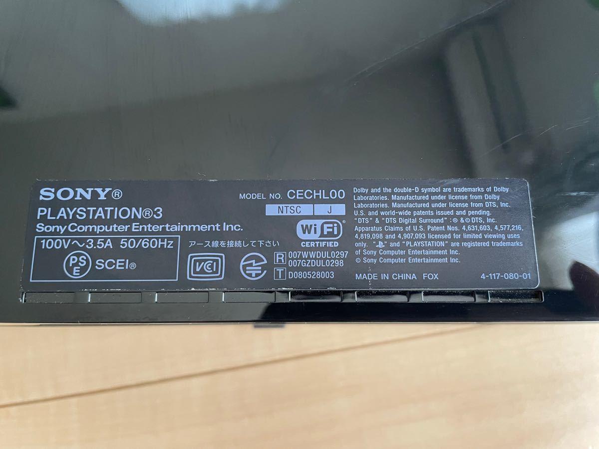 PlayStation3 トルネ ソフト1本