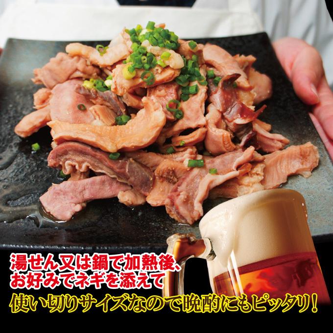 国産黒毛和牛もつ煮込み冷凍200g【モツ】【ホルモン】【鍋】【スープ】_画像8