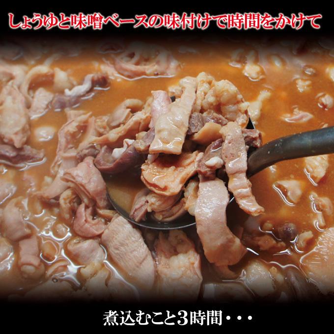 国産黒毛和牛もつ煮込み冷凍200g【モツ】【ホルモン】【鍋】【スープ】_画像4