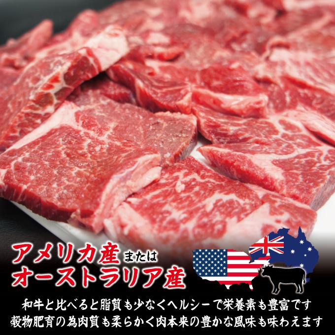 お得用焼肉牛肉カルビ不揃い訳あり500g冷凍 焼肉 霜降り 厚切りカルビ 国産牛にも負けない味わい_画像2